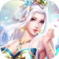 云上仙缘单机版游戏官方网站下载
