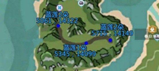 创造与魔法蓝莲位置图2020:蓝莲刷新时间坐标分布图[多图]图片1