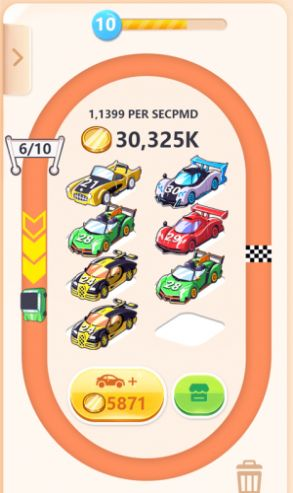 造车梦工厂赚钱游戏红包版图2