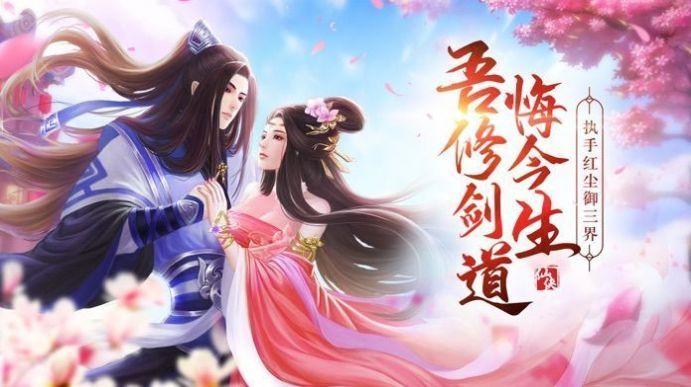 苍山仙女潭手游安卓版图3