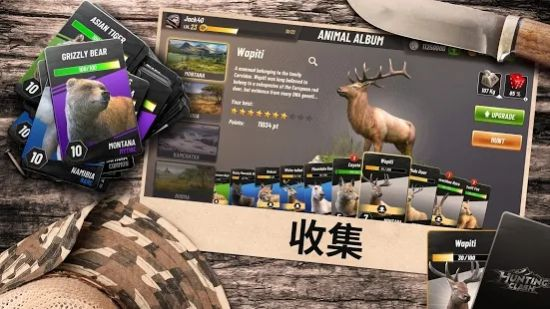 狩猎竞赛无限金币中文破解版图1