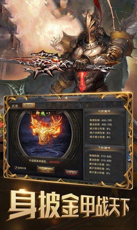 雷霆世界传奇手游官方最新版图3