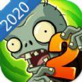 植物大战僵尸2破解版下载2020最新版手机版