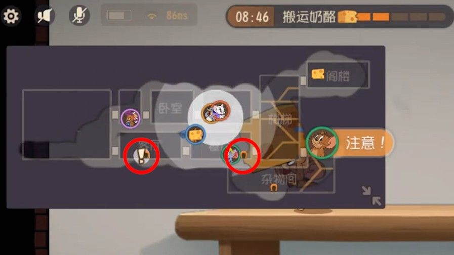 猫和老鼠:这游戏如果老鼠失误,你有队友,那玩猫如果失误呢?[多图]