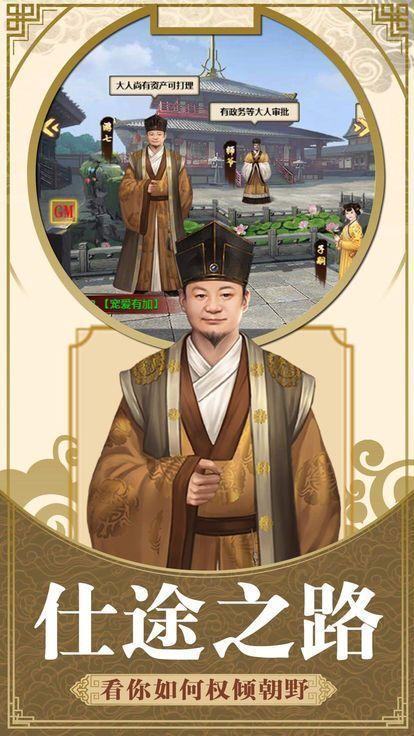 九品探花门游戏官方最新版图1