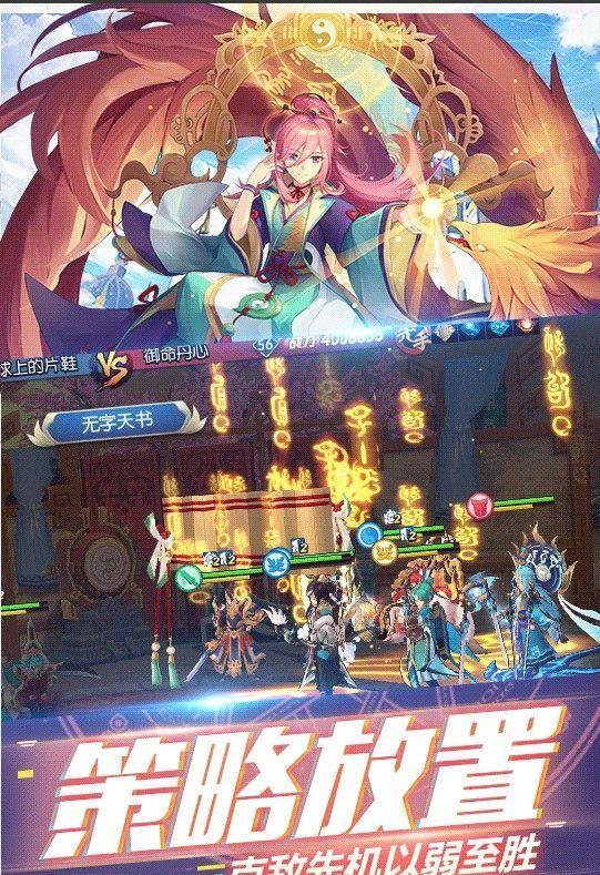 第五方舟游戏官方测试版(The Fifth Ark)图片1