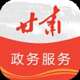 甘肃省政务服务网统一公共支付平台教育缴费官网登录地址