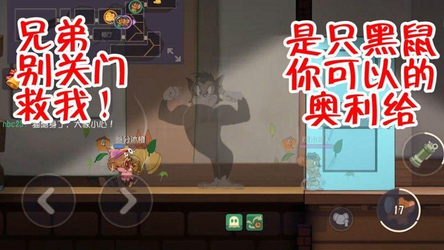 猫和老鼠:侦探隐身躲过黑鼠,顺手带上房门,罗宾汉要暴怒了[视频][多图]图片1