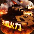 红警4d官网3k手游旧版下载