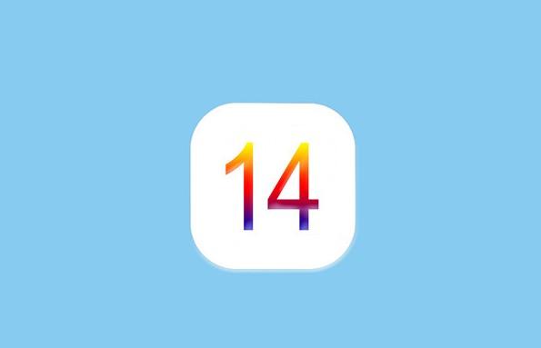 苹果iOS14正式版什么时候可以更新?9月17日苹果iOS 14正式版发布[多图]