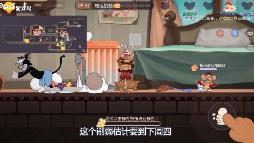 猫和老鼠:佩戴铁血被天使复活,不会被猫打死?铁血有如此神用?[视频][多图]图片2