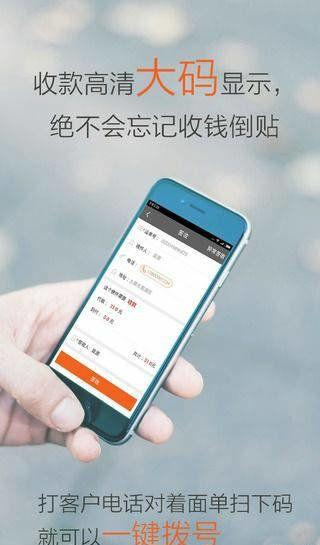 行者app圆通最新版本苹果下载图片1