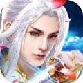 灵山仙游梦手游官方正式版