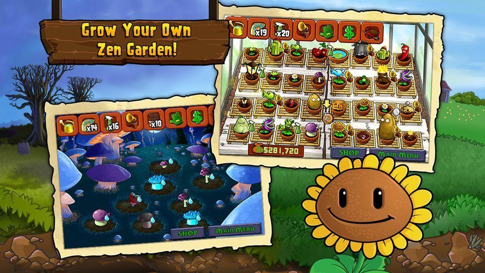 变异植物大战僵尸DS版下载最新破解版图1