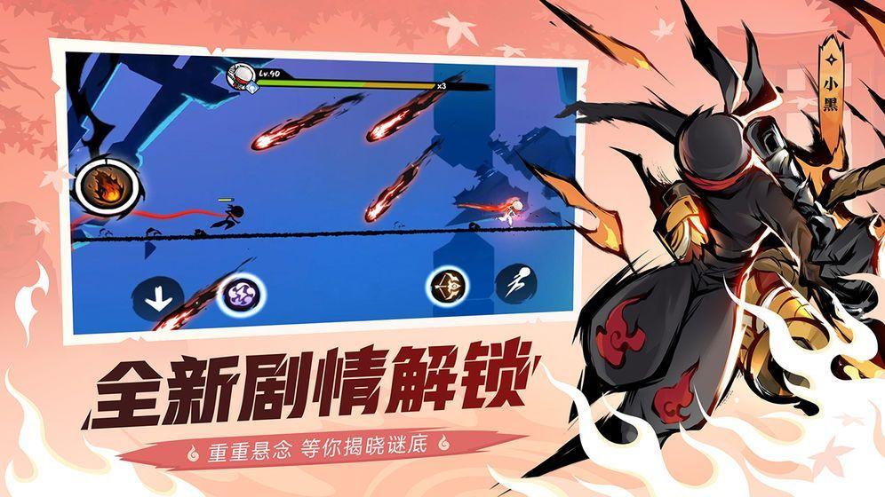 忍者必须死3无限勾玉修改版下载图0