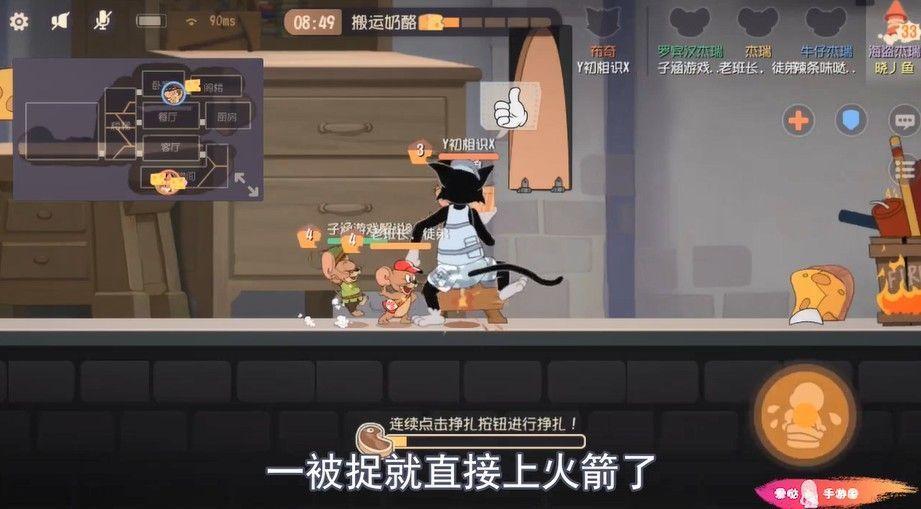 """猫和老鼠:布奇""""机关枪""""有多厉害?直接空中弧度秒人[视频][多图]图片2"""