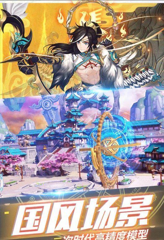 第五方舟游戏官方测试版(The Fifth Ark)图0