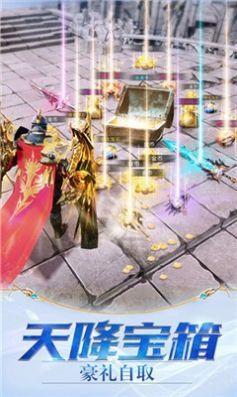 刀剑降魔咒游戏官方正版图片1