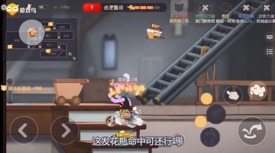 猫和老鼠:瞬间结束战斗!老鼠居然3个零分?难道游戏出bug了?[视频][多图]图片2
