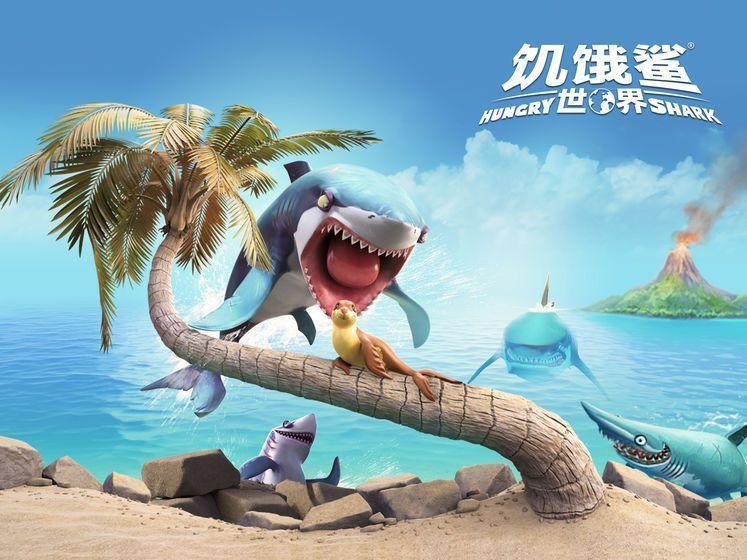 饥饿鲨世界3.4.0无限钻石无敌修改中文版图1