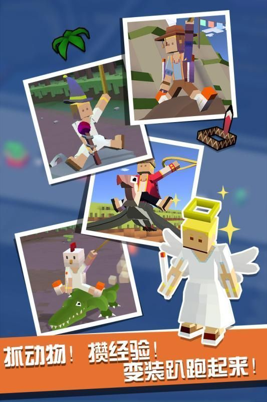 疯狂动物园1.18.0安卓官网版游戏下载图0