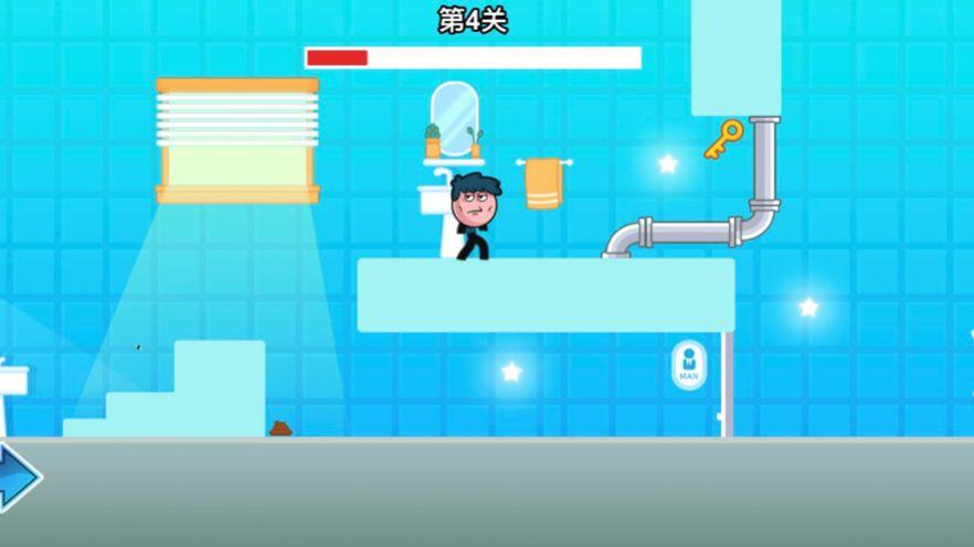 一起来找厕所2游戏安卓版图2