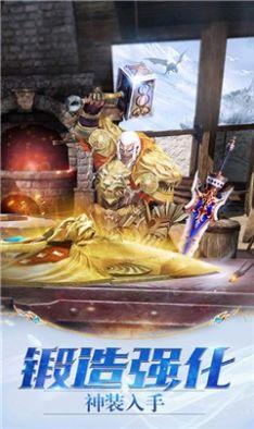 刀剑降魔咒游戏官方正版图0