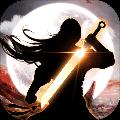 千年龙泉圣器出世游戏官方安卓版