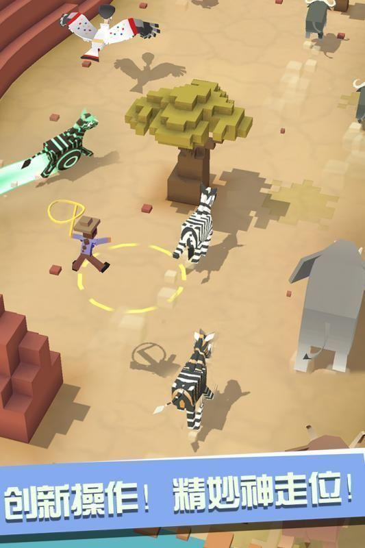 疯狂动物园1.19.3无限金币内购修改版游戏下载图2