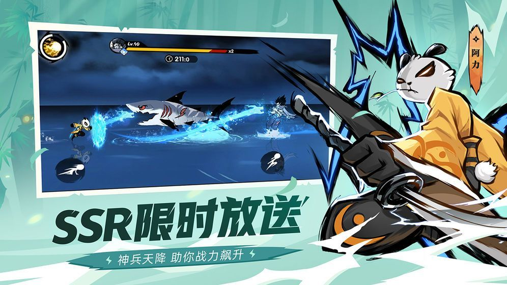 忍者必须死3无限勾玉修改版下载图2