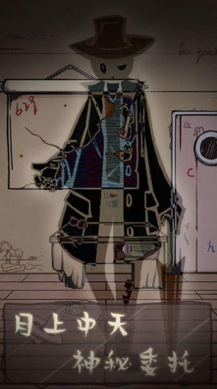 失落迷船游戏官方安卓版图3