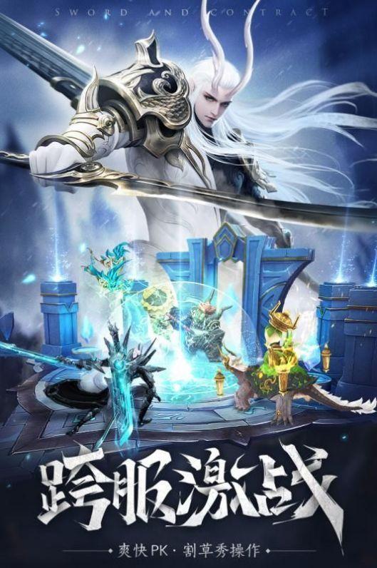 死灵之主手游官网安卓版图片1