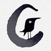 Tayasui Calligraphy书法软件APP下载 v1.3