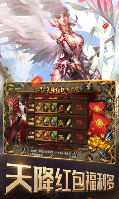 雷霆世界传奇手游官方最新版图2