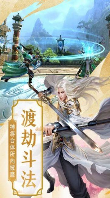 龙神破坏传说手游官网正式版图1