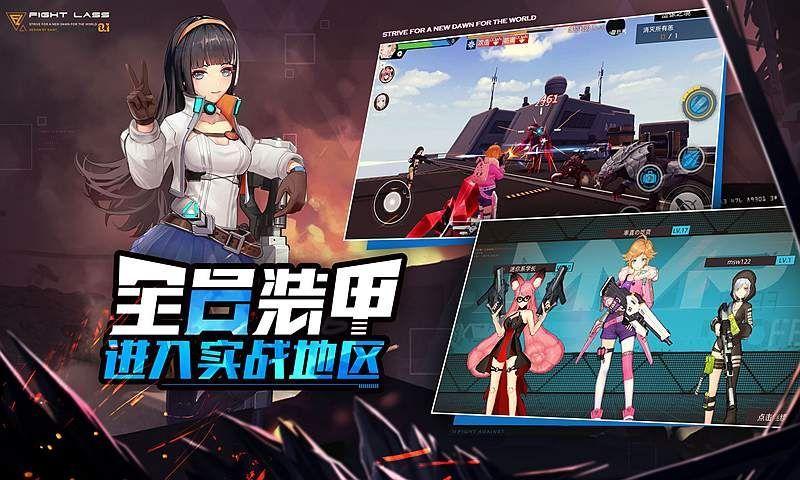 The Fifth Ark手游最新正版图0