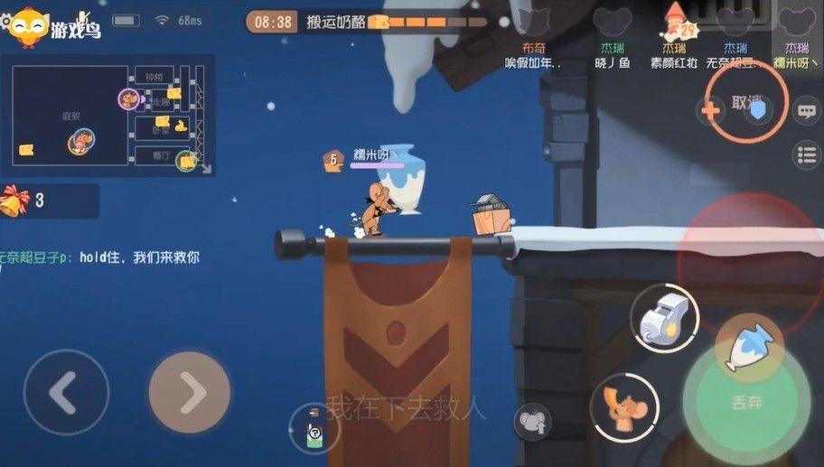猫和老鼠:墙洞砸开后,杰瑞救下队友,触发无畏后能成功跑掉吗[视频][多图]图片2