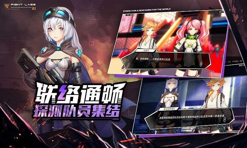 The Fifth Ark手游最新正版图3