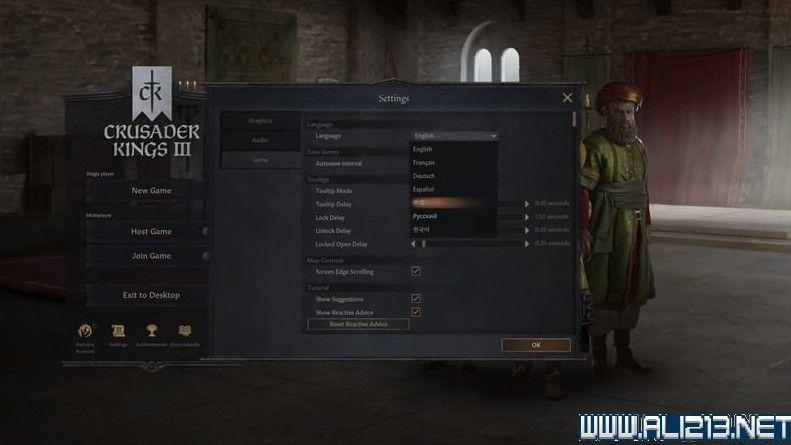 王国风云3兵种大全:游戏全兵种介绍[多图]