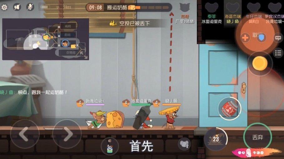 猫和老鼠:不会炸墙缝的海盗才是真正的海盗,又一波套路福利[视频][多图]图片2