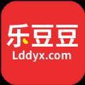 乐豆豆游戏盒子2020下载ios最新手机版