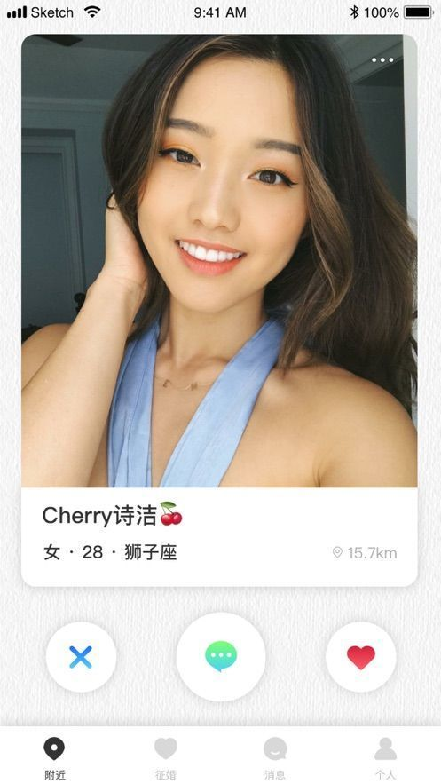 MarryUp社交APP最新版软件图片1