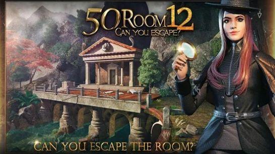 密室逃脱挑战100个房间12攻略提示破解版图2