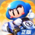 跑跑卡丁车游戏官方竞速版测试服最新下载地址