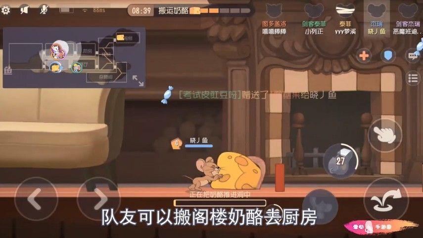猫和老鼠:这游戏如果老鼠失误,你有队友,那玩猫如果失误呢?[视频][多图]图片2