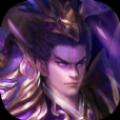 战神吕布传游戏app红包版下载 v1.0