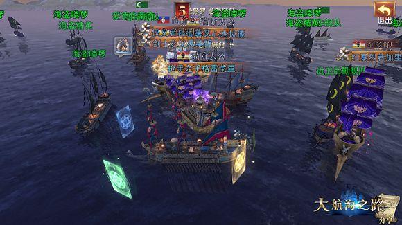 《大航海之路》海盗玩法即将来袭!一起来粉碎海盗的围攻[视频][多图]图片2