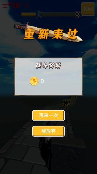 我冲锋贼6游戏手机版图3
