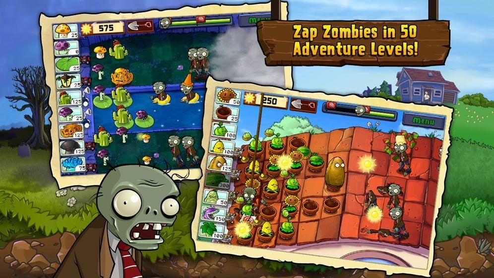 变异植物大战僵尸DS版下载最新破解版图2
