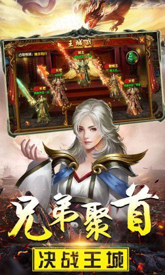至尊神戒红包版手游官方网站下载图0